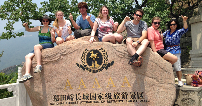 Language Learning in China