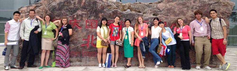 Faculty-led trip to China