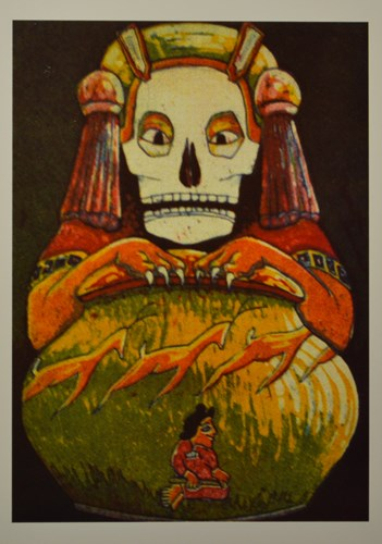 mesoamerican image with a skull mask